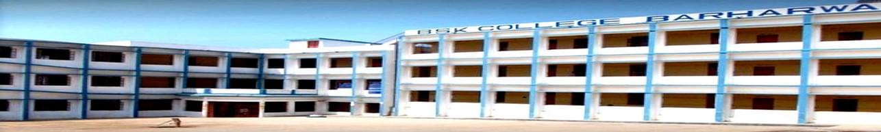 B.S.K. College, Barharwa, Hazaribagh - Reviews