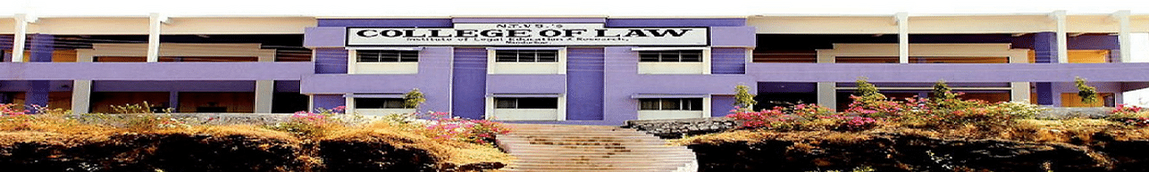 NTVS's Law College, Nandurbar