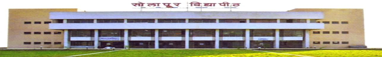 Rajarshi Shahu Law College - [RSLC], Barshi