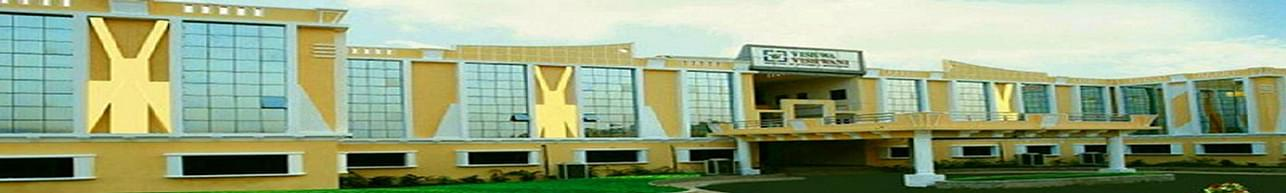 Vishwa Vishwani Institute of Systems and Management - [VVISM], Hyderabad