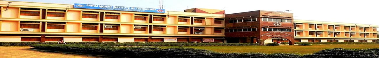 Saroj Mohan Institute of Technology - [SMIT], Hooghly