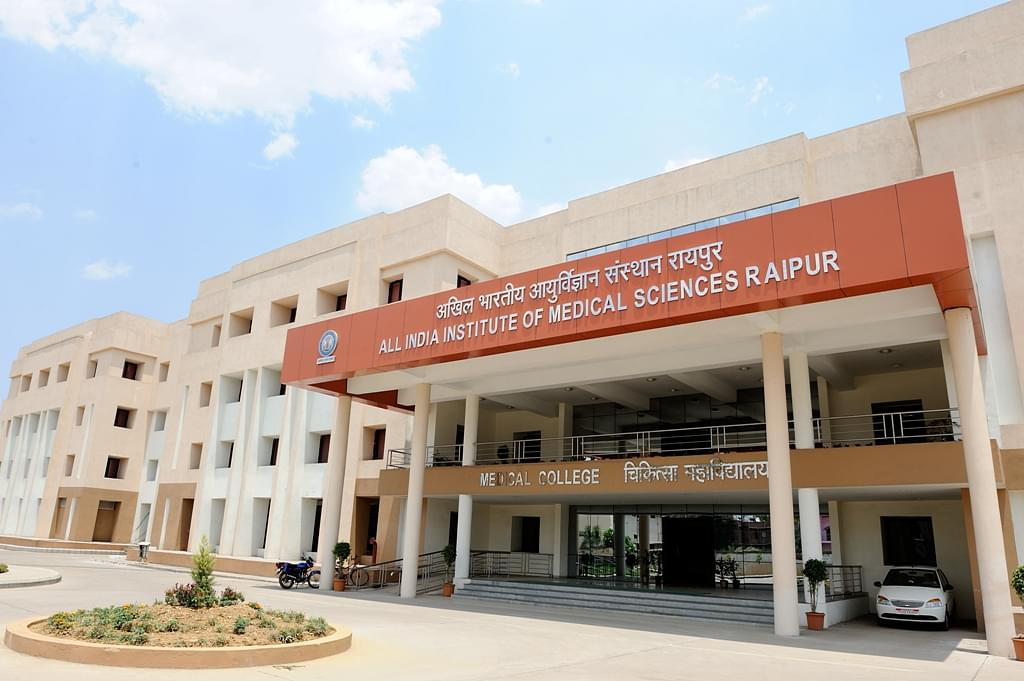All India Institute of Medical Sciences - [AIIMS], Raipur