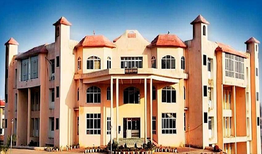 Vinoba Bhave University - [VBU]