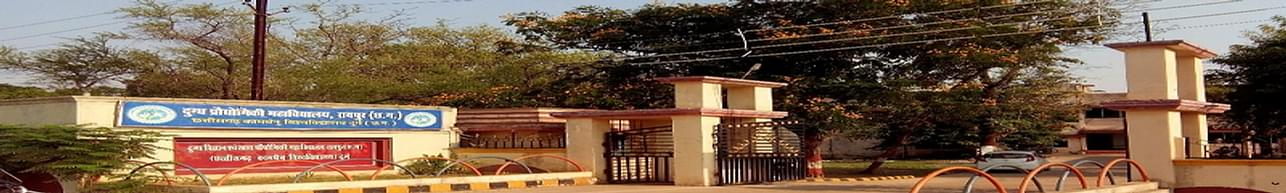 College of Veterinary Science & Animal Husbandry Anjora, Durg