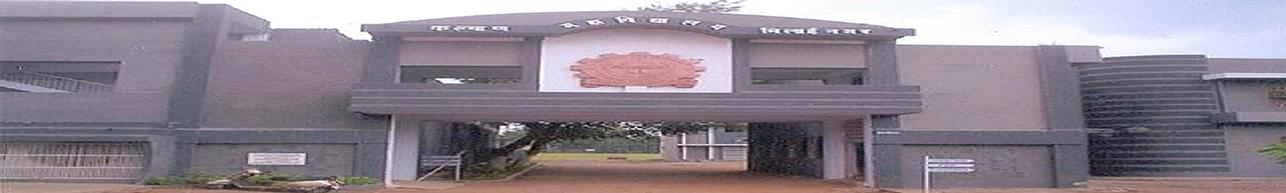 Kalyan Post Graduate College, Durg - Reviews