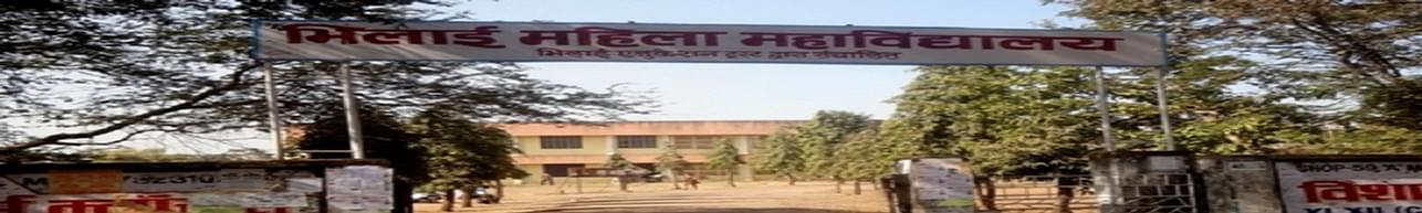 Bhilai Mahila Mahavidyalaya, Durg - List of Professors and Faculty