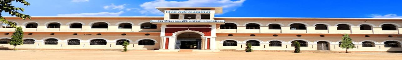 Government Digvijay Autonomous College, Rajnandgaon