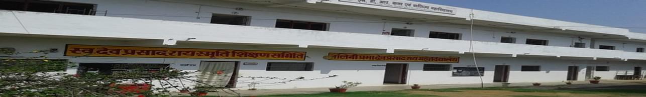 Nalini Prabha Dev Prasad Roy College- [NDR], Bilaspur - Course & Fees Details