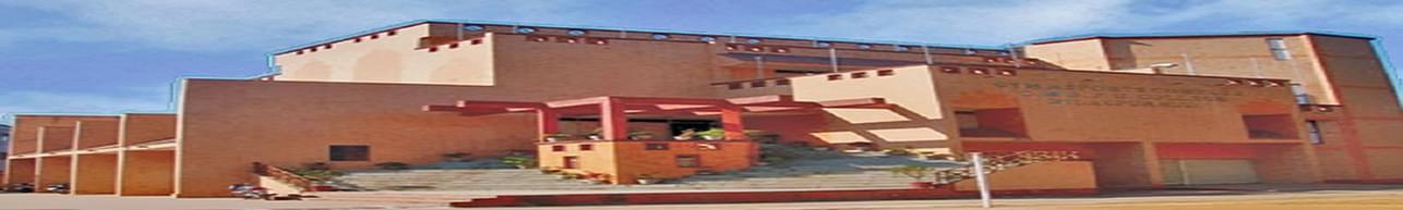 CM Dubey Post Graduate College - [CMDPG], Bilaspur