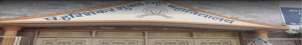 Pt. Harishankar Shukla Memorial College, Raipur