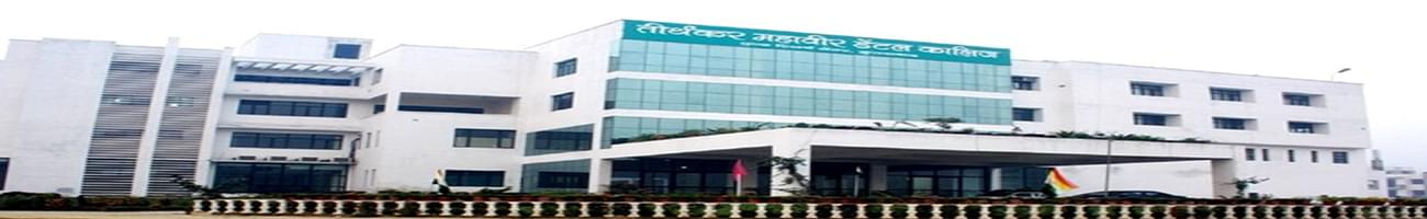 Teerthanker Mahaveer Dental College and Research Centre - [TMDCRC], Moradabad