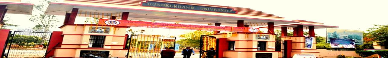 Bundelkhand University, Institute of Management Studies, Jhansi