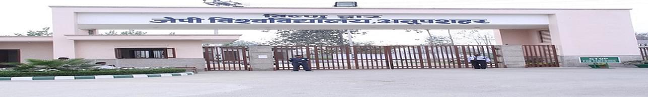 Jaypee University Anoopshahr, Aligarh