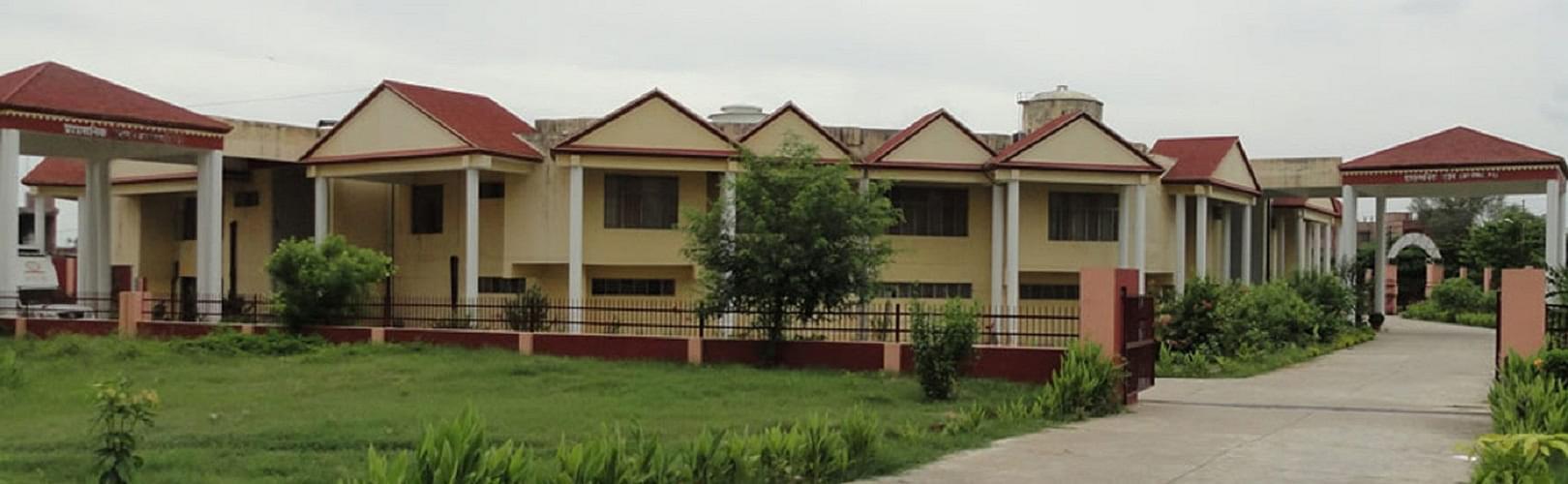 Uttar Pradesh Rajarshi Tandon Open University - [UPRTOU]