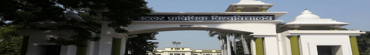 Harcourt Butler Technological University - [HBTU], Kanpur - Scholarship Details