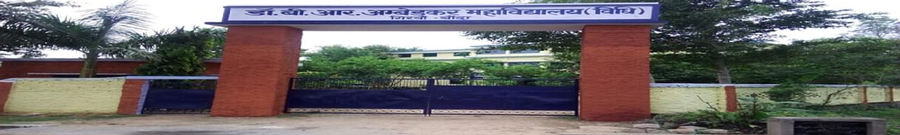 Dr. B.R. Ambedkar Law College, Banda