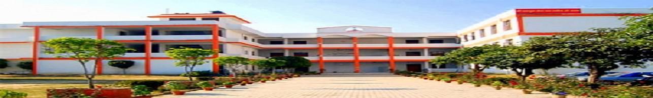 Bhagwati College of Law, Meerut