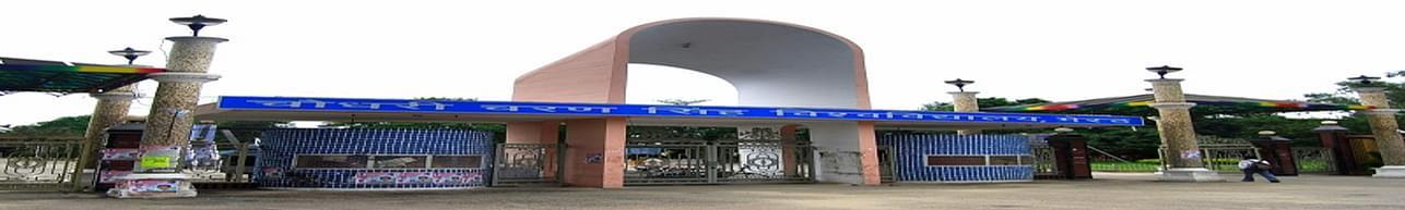 Kamkus College of Law - [KCL], Ghaziabad