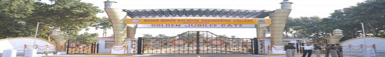 Madan Mohan Malaviya University of Technology - [MMMUT], Gorakhpur