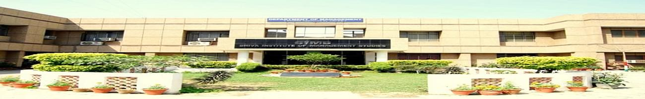 Shiva Institute of Management Studies - [SIMS], Ghaziabad