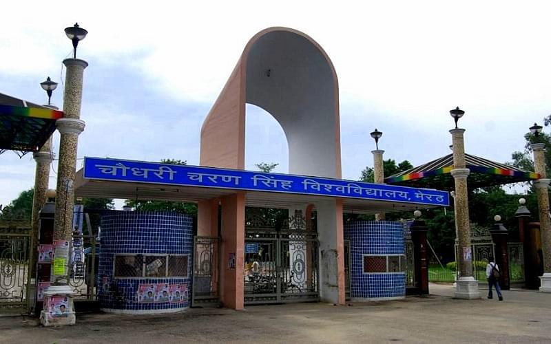 Tirupati Institute of Science & Technology