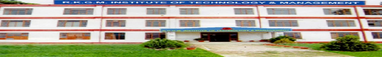 R.K. Gupta Memorial Institute Of Technology And Management, Agra - Course & Fees Details