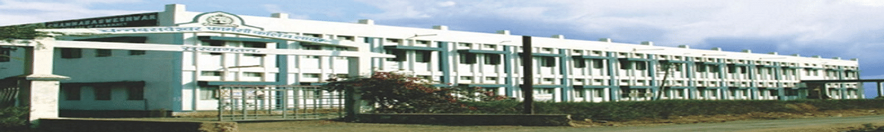 Channabasweshwar Pharmacy College, Latur - Course & Fees Details