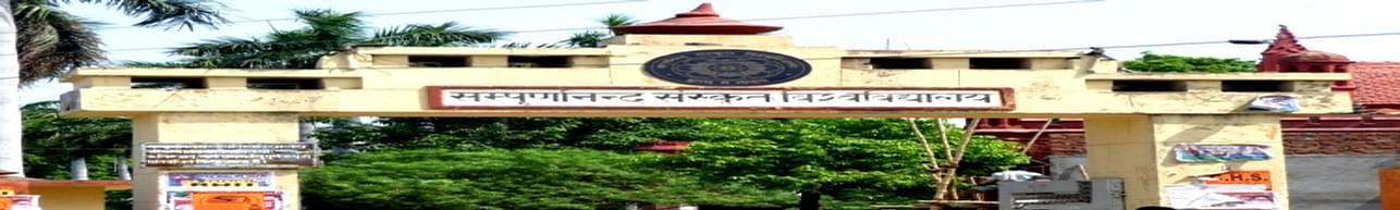 Sampurnanand Sanskrit University, Varanasi