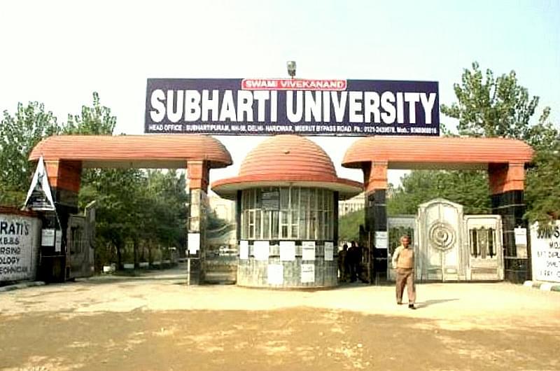 Swami Vivekanand Subharti University - [SVSU]