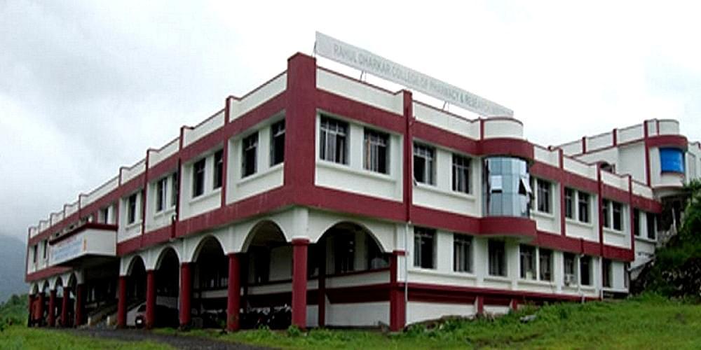 Konkan Gyanpeeth Rahul Dharkar College of Pharmacy and Research Institute - [KGRDCP & RI]