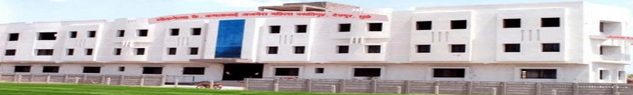 Dr. Suryakanta R. Ajmera M.C.A. College For Women Deopur, Dhule