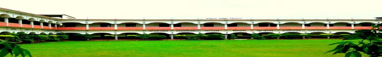 Nandini Nagar Vidhi Mahavidyalaya - [NNVM], Gonda