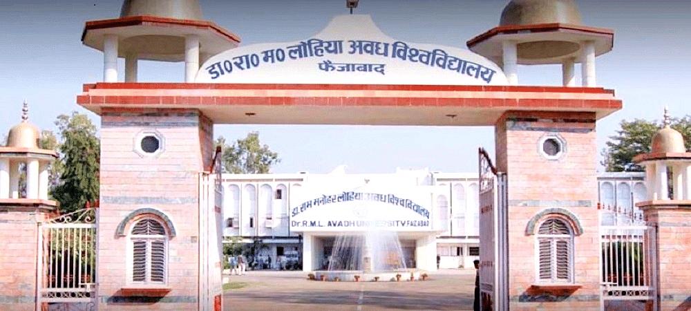 Baba Bariyar Shah Mahavidyalaya - [BBSM]