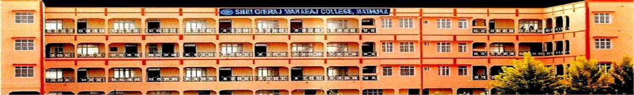Shri Girraj Maharaj College, Mathura
