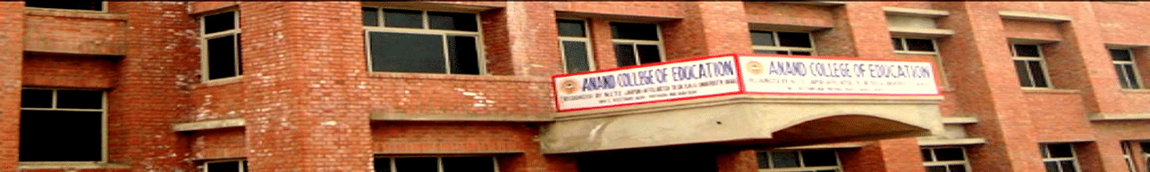 Anand College of Education - [ACE], Agra