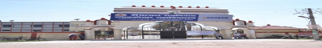 Heeralal Ramniwas Post Graduate College- [HRPGDC], Sant Kabir Nagar