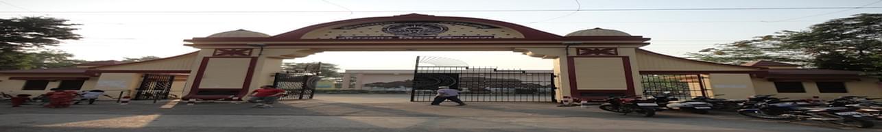 G.P.S Mahavidyalaya, Sant Kabir Nagar