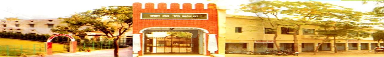 Jawahar Lal Nehru Post Graduate College, Etah