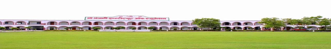 Maa Anjani Institute of Education, Firozabad
