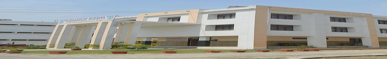SCPM College of Nursing and Paramedical Science, Gonda