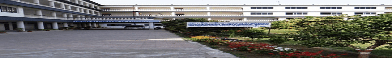Dr. Rizvi College of Engineering- [DRCE], Kaushambi