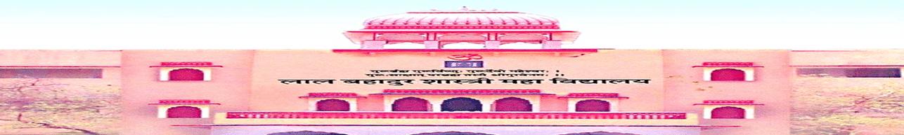 Lal Bahadur Shastri Post Graduate College - [LBSPG], Gonda