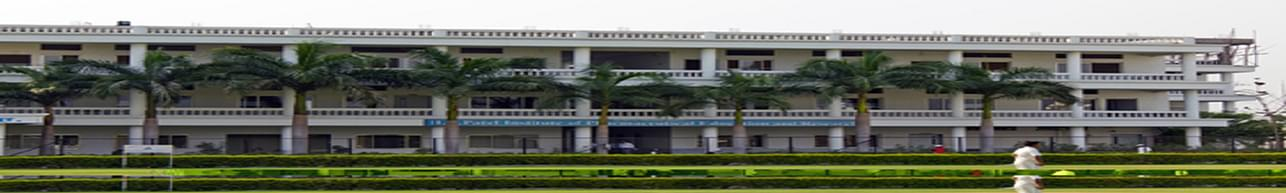 H.R. Patel Institute of Pharmaceutical Education & Research - [HRPIPER], Shirpur