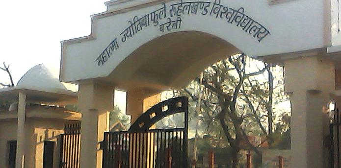 Gandhi FaizEAam College