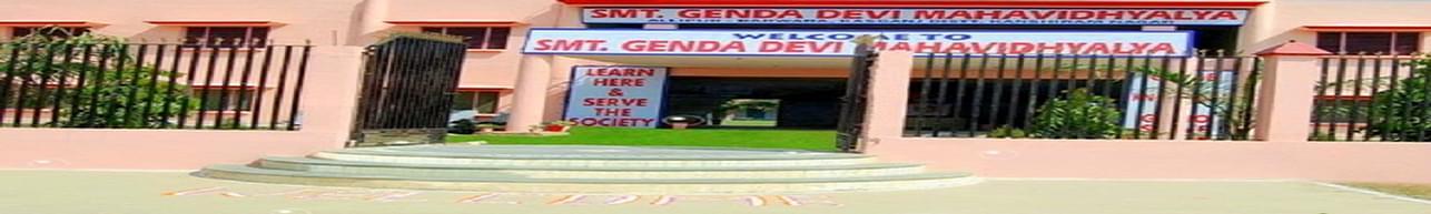 Smt Genda devi Mahavidyalaya, Etah