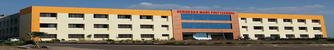 Ashokrao Mane College of Pharmacy - [AMCOP], Kolhapur