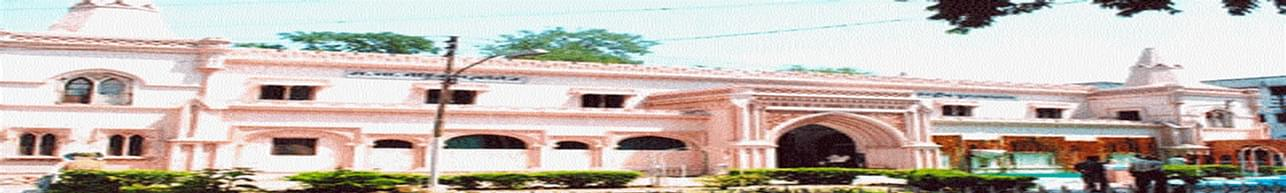 SN Medical College - [SNMC], Agra