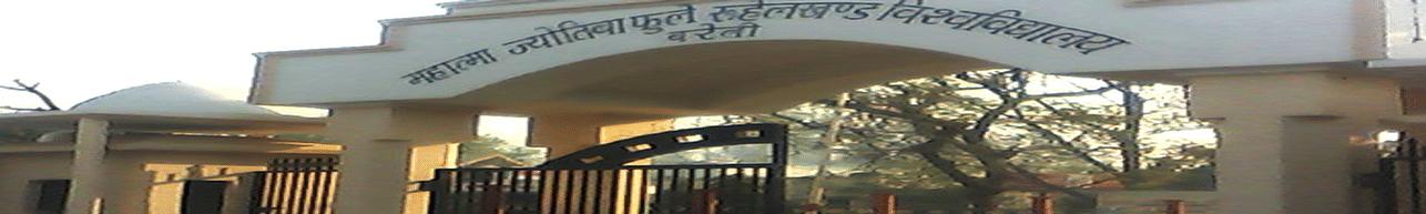 Jamuna Prasad Memorial College - [JPMC], Bareilly