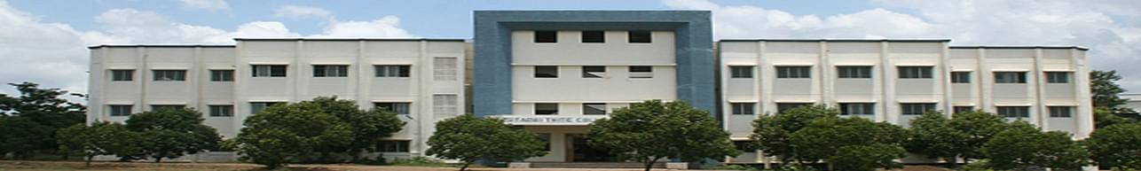 Sitabai Thite College of Pharmacy, Shirur, Pune