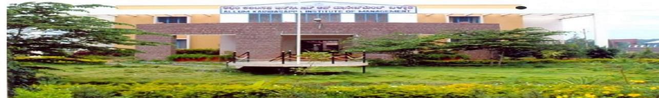 Allum Karibasappa Institute of Management - [AKIM], Bellary